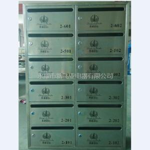 不銹鋼信報箱 香格里拉XFY-0206