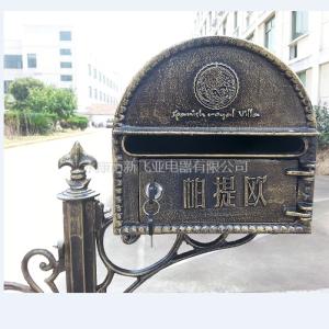別墅信報箱 XFY-2043