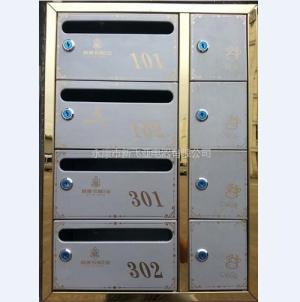 不銹鋼信奶箱  XFY-0104+