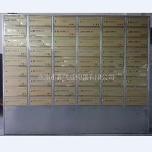 不銹鋼立式信報箱 泰業國際廣場XFY-0609