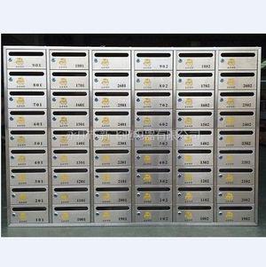 不銹鋼信報箱 龍源觀邸XFY-0609