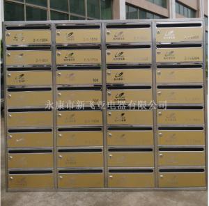 不銹鋼信報箱 碧桂園XFY-0408