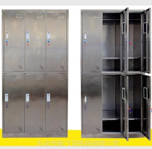 不銹鋼更衣柜 不銹鋼六門更衣柜XFY