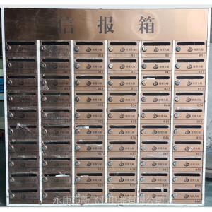 密碼鎖信報箱 密碼鎖信報箱XFY-MM