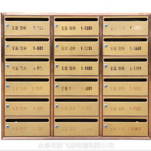 不銹鋼信報箱 杭州寶嘉·譽府XFY-0306