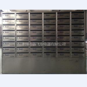 不銹鋼信報箱 海亮地產XFY-0608