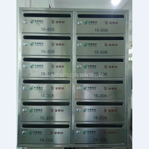 郵政信報箱 富景園XFY-0206