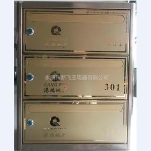 不銹鋼信報箱 金墅灣XFY-ZN0103