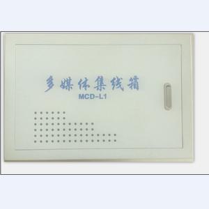 光纖入戶信息箱 XFY-003