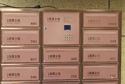 杭州千島湖華聯半島小鎮玫瑰金信報箱