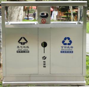 不銹鋼垃圾桶 XFY-4