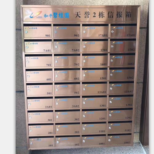 玫瑰金留口信報箱 XFY-0409