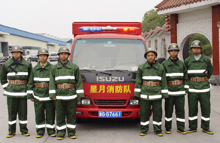 服務鄉里--星月義務消防隊
