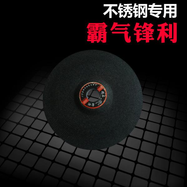 精品鑫剛雙網砂輪片 100*6*16