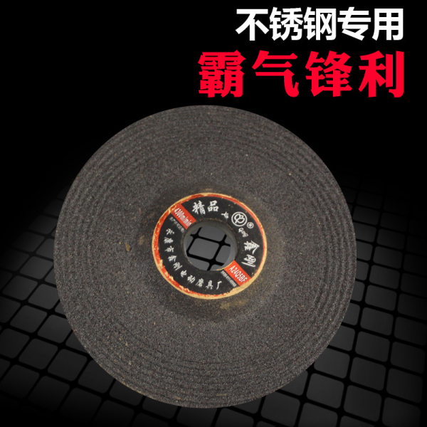 Fine Xin Gang black grinding wheel 100*6*16
