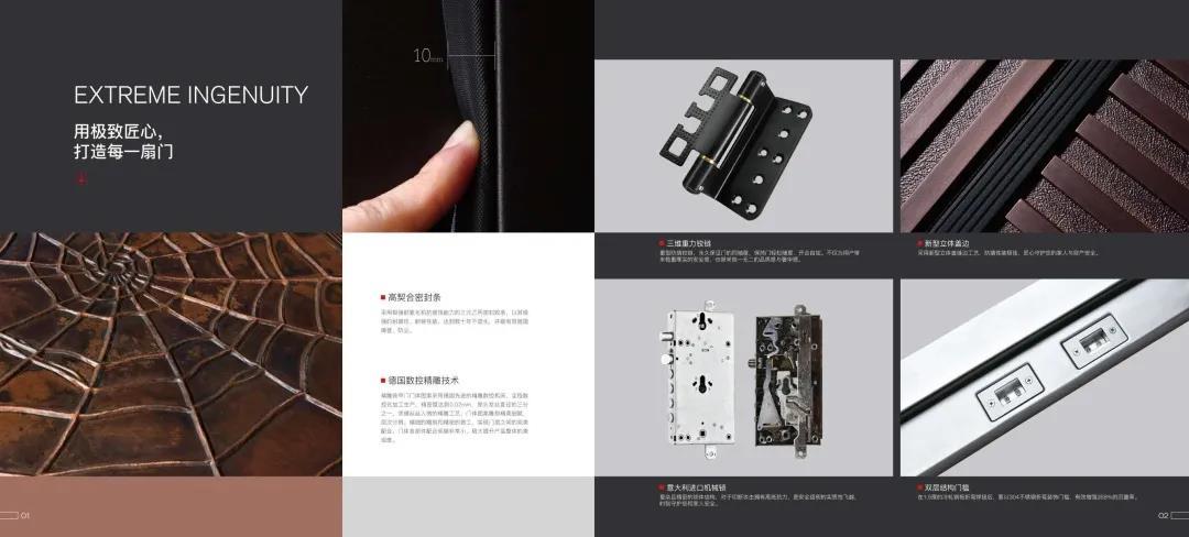 upload/x/x2/xinxinda/picture/2020/09/03/f6e6875a-8952-4622-916f-021cea0be96b.jpg