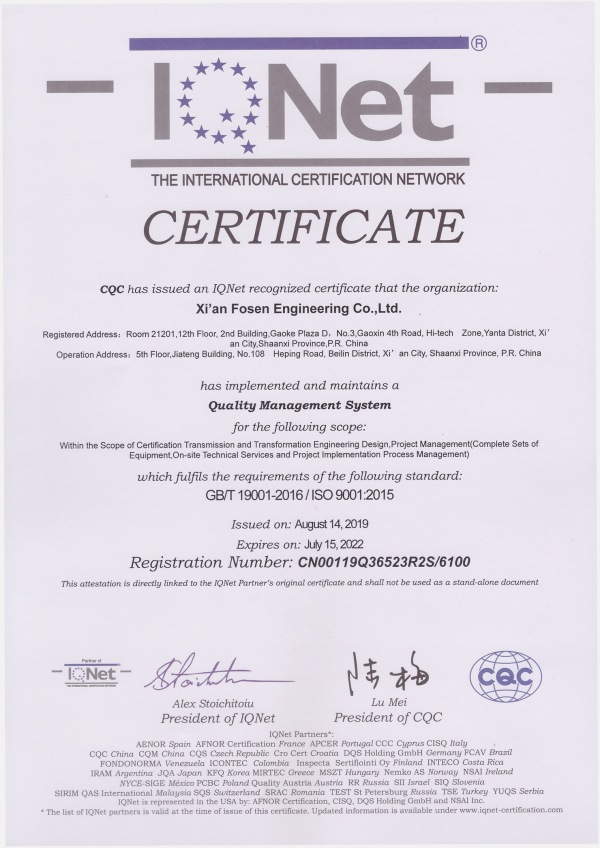 ISO9001-2015-iqnet