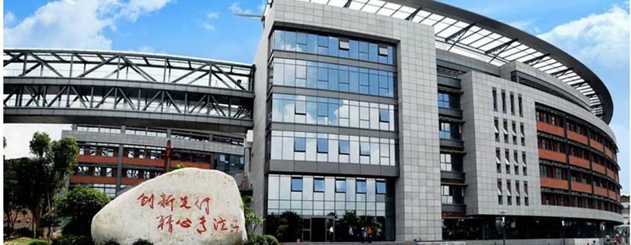 中國能源建設集團廣東省電力設計研究院有限公司