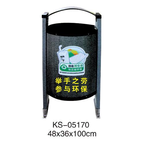 玻璃鋼垃圾桶系列 KS-05170