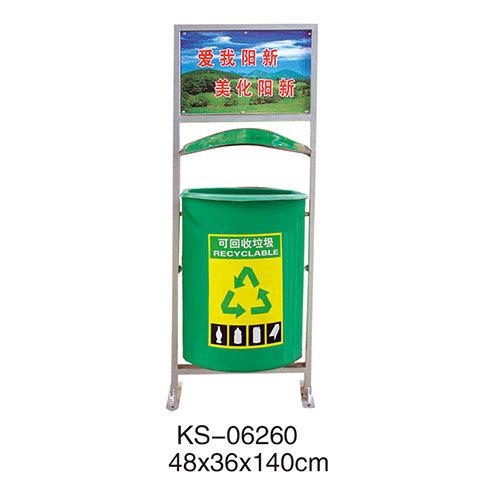 玻璃鋼垃圾桶系列 KS-06260