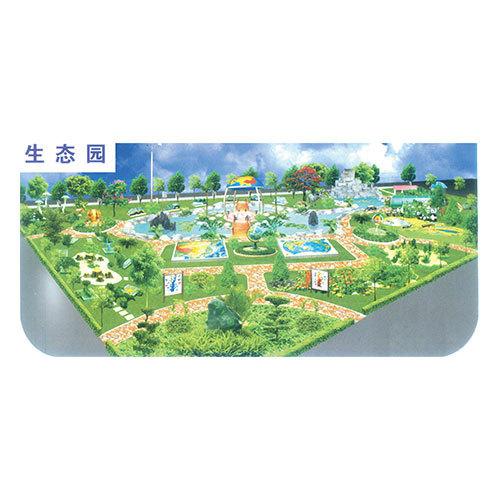 地理園系列 生態園