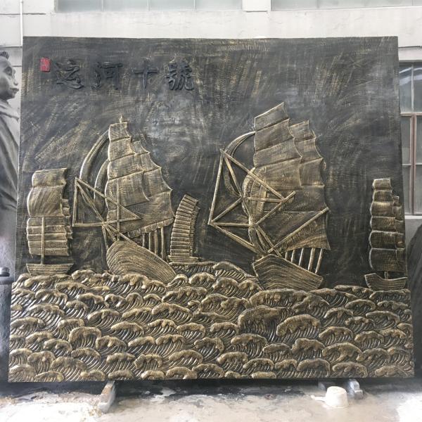 浮雕系列 運河十號