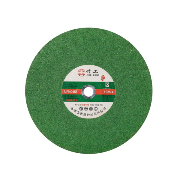 特級350x2.5x25.4綠色切割片