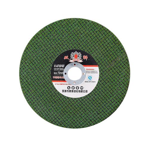 180x1.2x22綠色超薄切割片