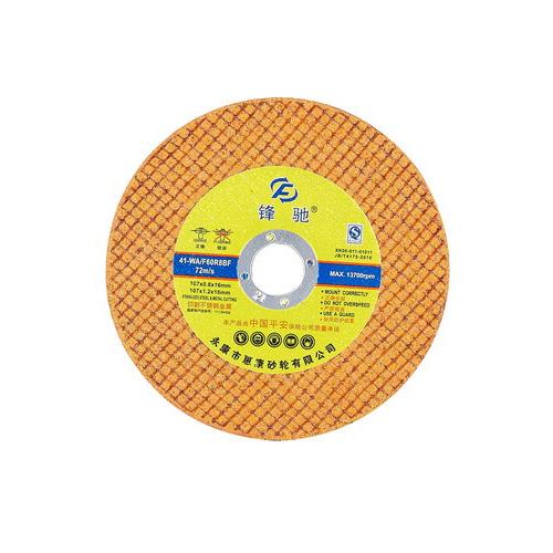 金標105x1x16黃色超薄切割
