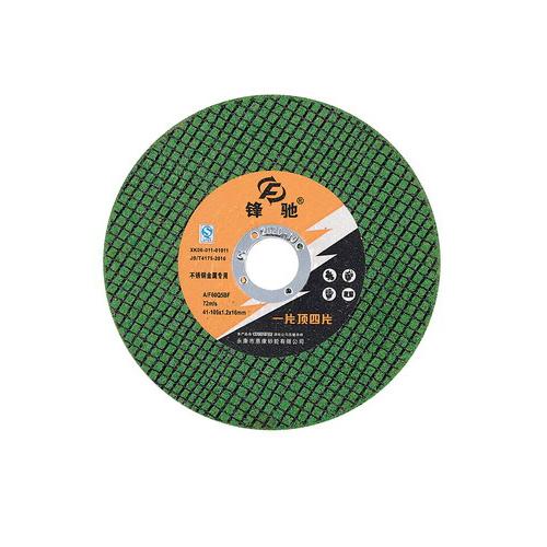 105x1x16綠色超薄切割片