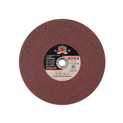 350x3.2x25.4紅色切割片