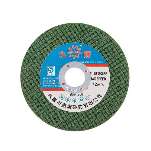 125x1.2x22綠色超薄切割片