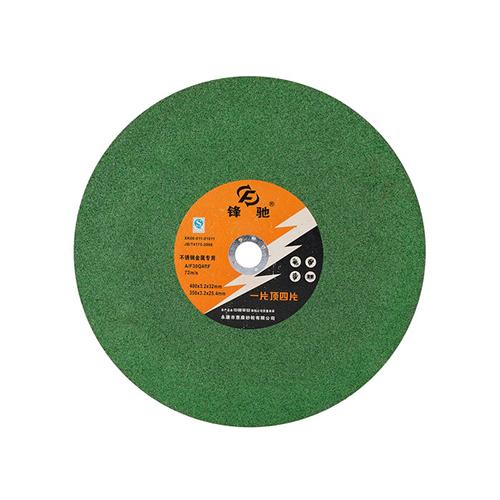 350x2.5x25.4綠色切割片
