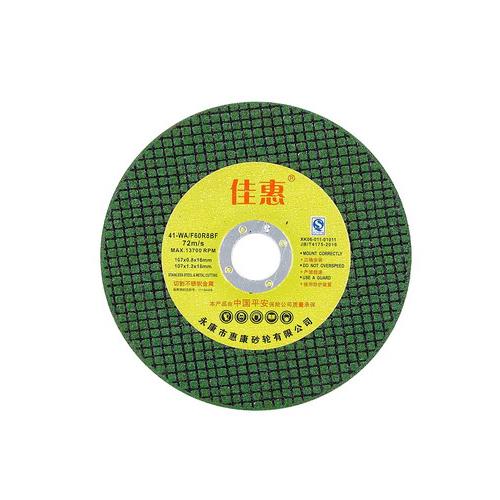 金標105x1x16綠色超薄切割片
