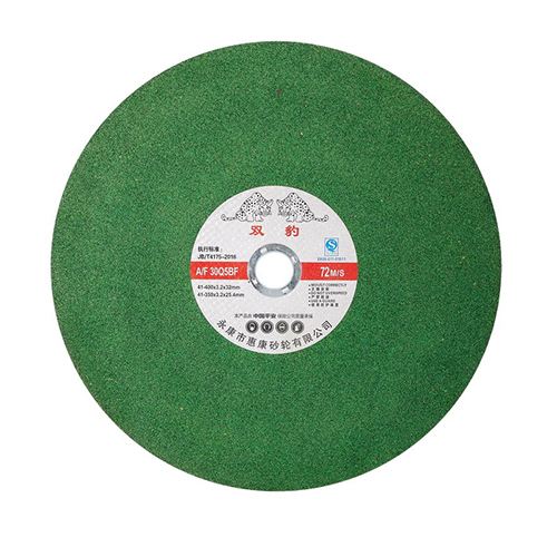 400x3.2x32綠色超薄切割片