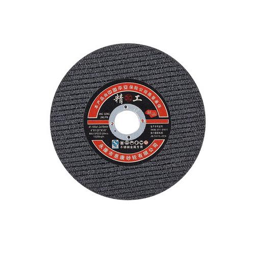 105x1x16黑色超薄切割片