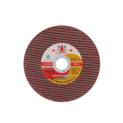 105x1x16紅色超薄切割片