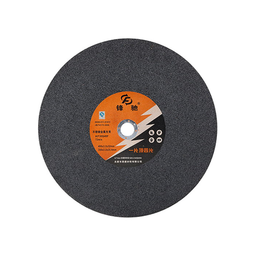 350x3.2x25.4黑色切割片