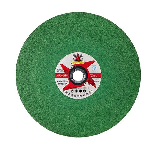 400x3.2x32綠色切割片