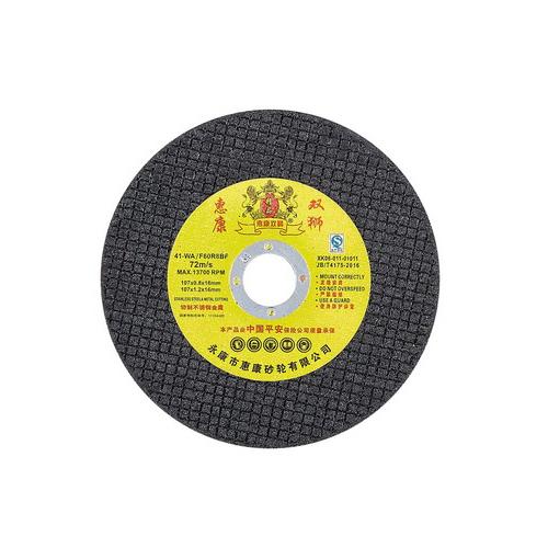 金標105x1x16黑色超薄切割片