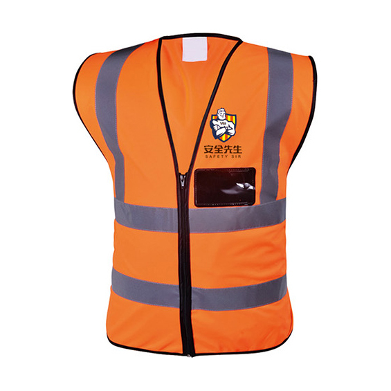 Reflective safety clothes series HYS-023