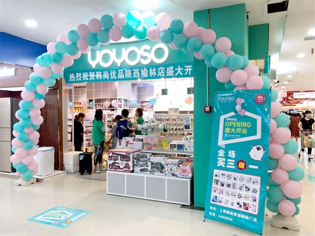 YOYOSO韓尚優品推出以來,廣受市場與消費者好評、市場反應熱烈