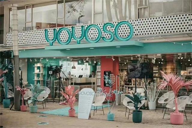 目前,YOYOSO加盟门店1000余家,遍布40多个国家