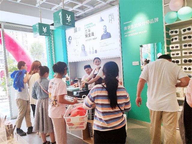 韓尚優品加盟費需要多少錢?