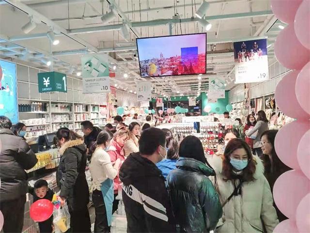 YOYOSO韓尚優品上海浦東店盛大開業5