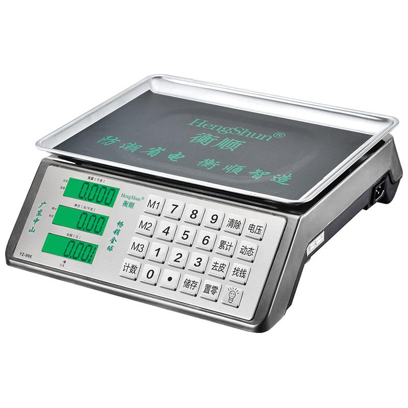 電子計價秤HS-996