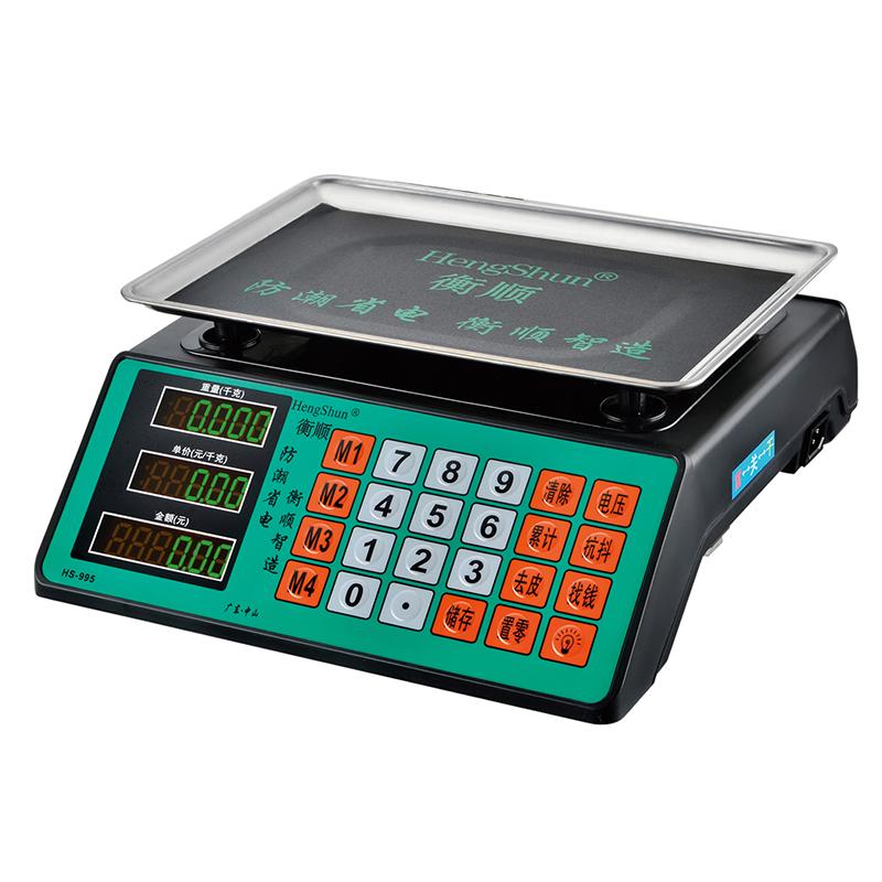 電子計價秤HS-995