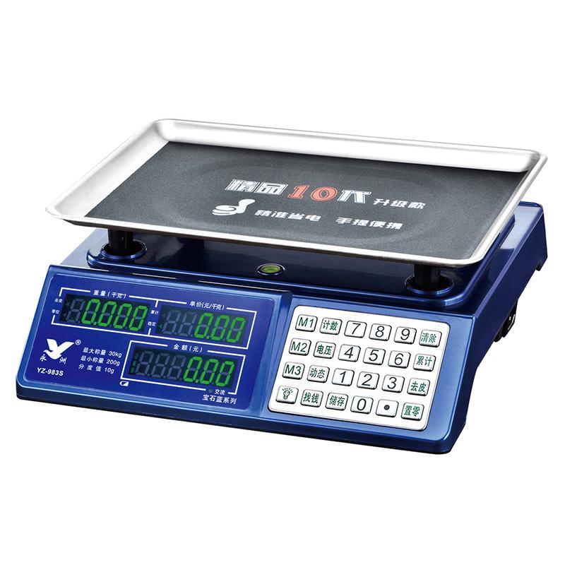 電子計價秤YZ-983S