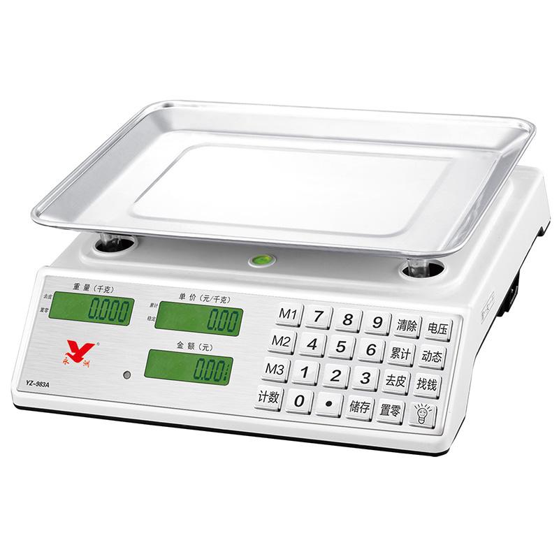 電子計價秤系列YZ-983A