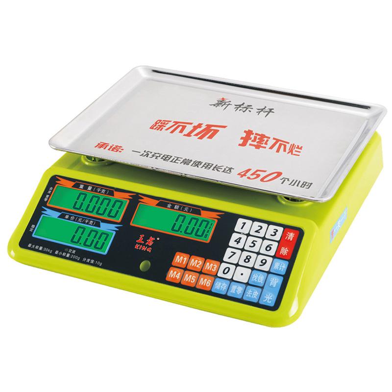 電子計價秤YZ-988